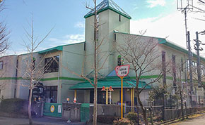 北摂中央幼稚園