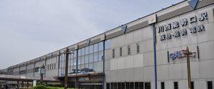 川西能勢口駅の画像