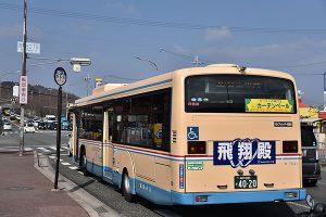 阪急バス西多田バス停
