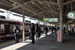 石橋阪大前駅の画像