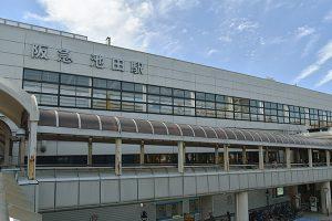 阪急池田駅の画像