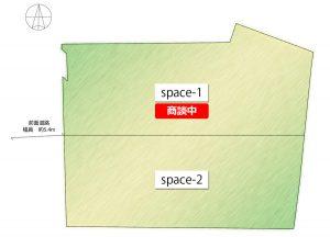 旭丘区画図space-1商談中